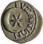 Coat of arms Byzantium